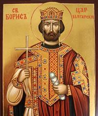 Княз Борис-Михаил (852-899)