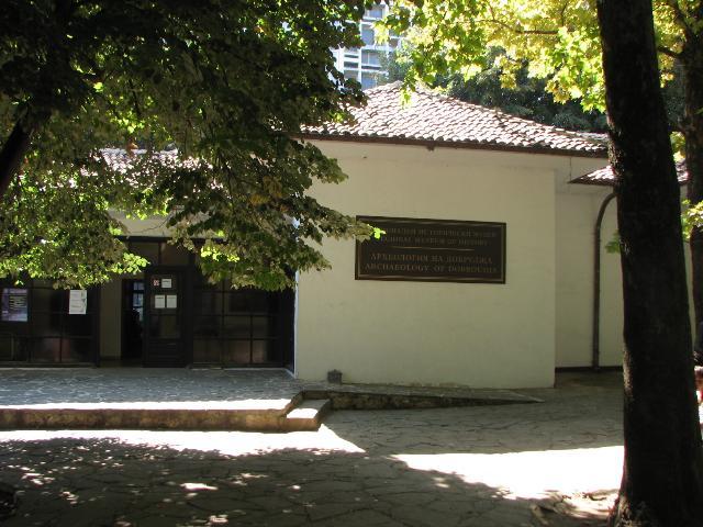 Исторически музей – Добрич