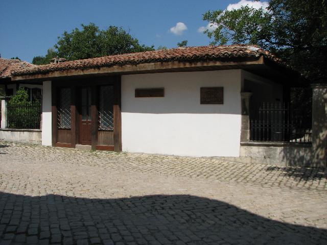 Музеен комплекс Панчо Владигеров - Шумен