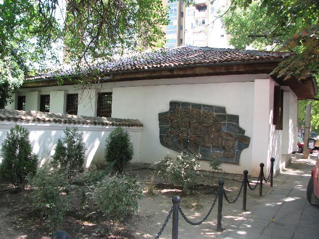 Къща-музей Панайот Волов - Шумен