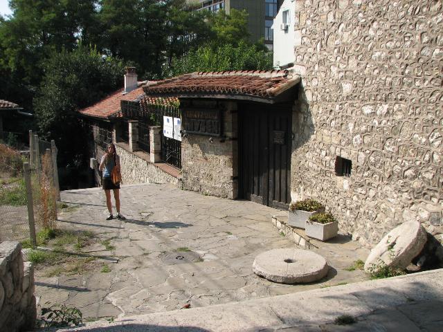 Етнографски музей - Варна